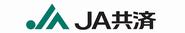 JA共済 バナー.png